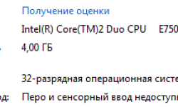 Windows 7 128Gb