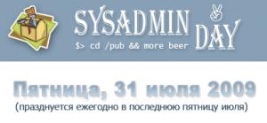 Отчет 2009