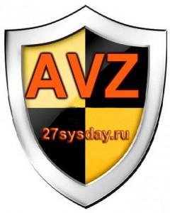 Как пользоваться AVZ - Антивирусом