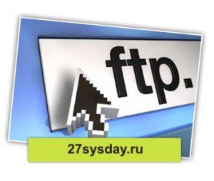 Обзор ftp-клиентов для Windows 7