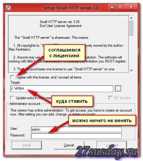 соглашение с лицензией