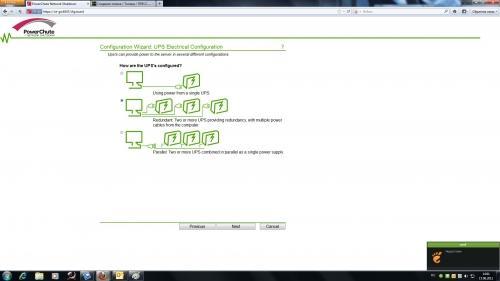 ИБП для вашего сервера