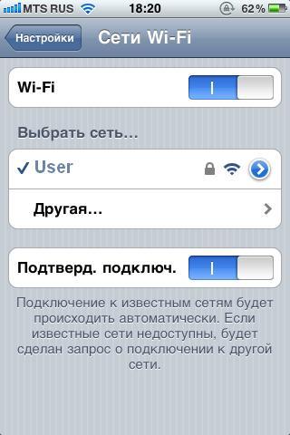 Connectify не подключается телефон