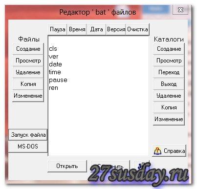 интерфейс самой программы