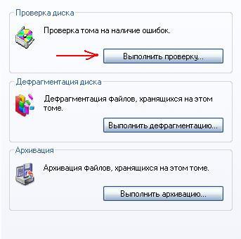 Почему не удаляются файлы с микро сд