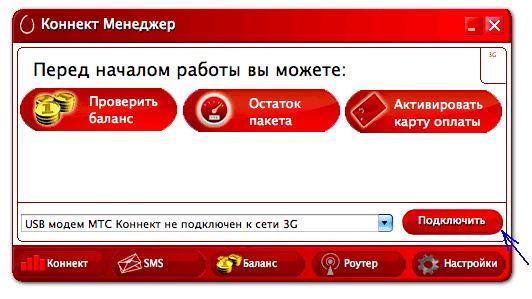 Zte mf 112 драйвер mts совместим с Windows XP, Vista, 7, Debian: Zte.