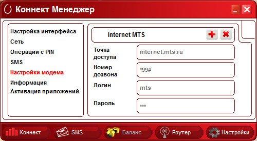 Роутер 3G ZTE MF30 от МТС, и - с чем его едят