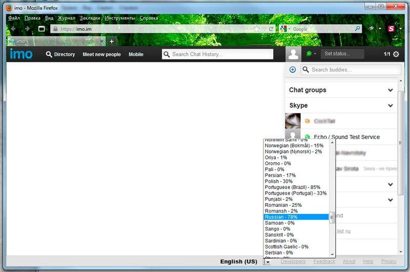 ICQ, Jabber, Skype онлайн  и другие сервисы для общения в одном месте