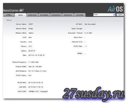 веб интерфейс