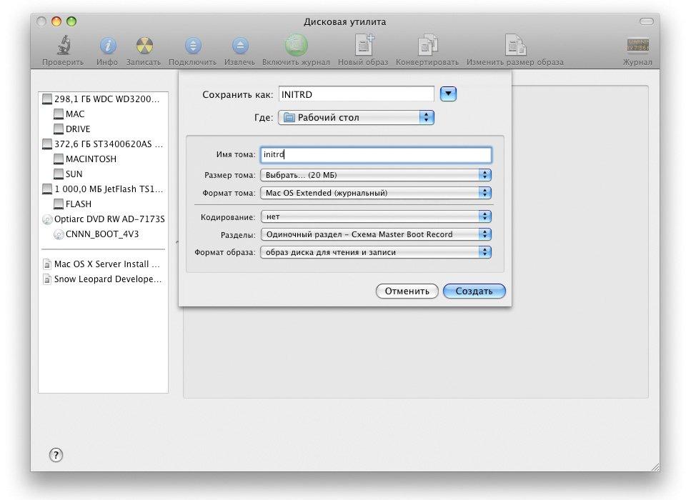 Установка Mac ОS Х на PC с применением USB-flash методом «132»