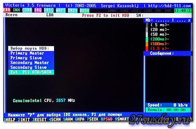 интерфейс самой програмы
