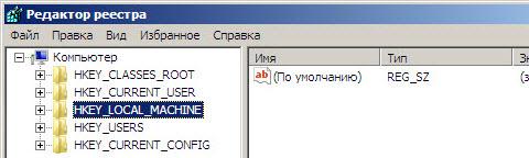 реестр виндовс