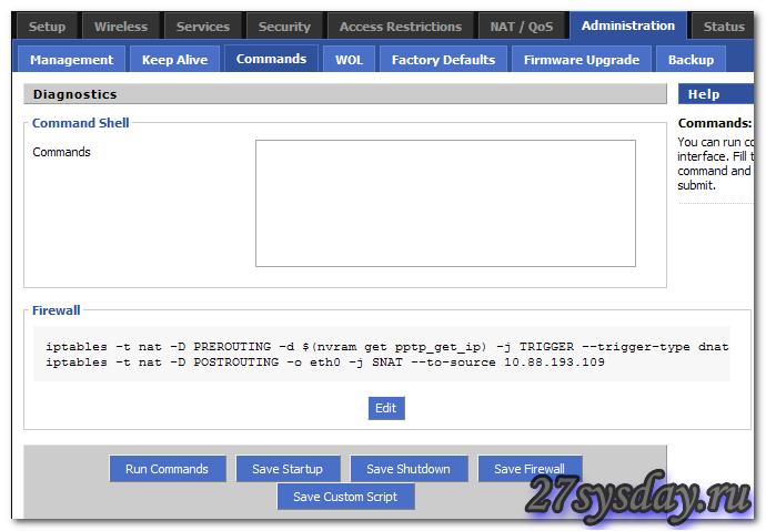 Проверка подключения к фтп серверу