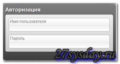 Dir 615 firmware 3 10