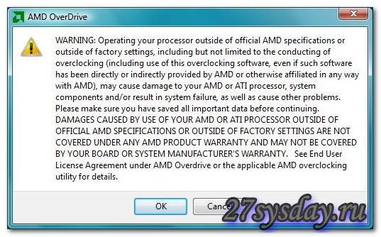 программа для разгона процессора amd