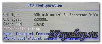 Как разогнать процессор