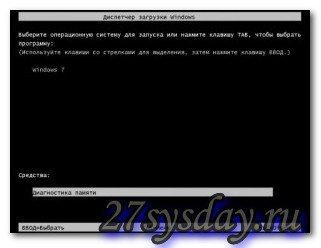 Программы для тестирования оперативной памяти