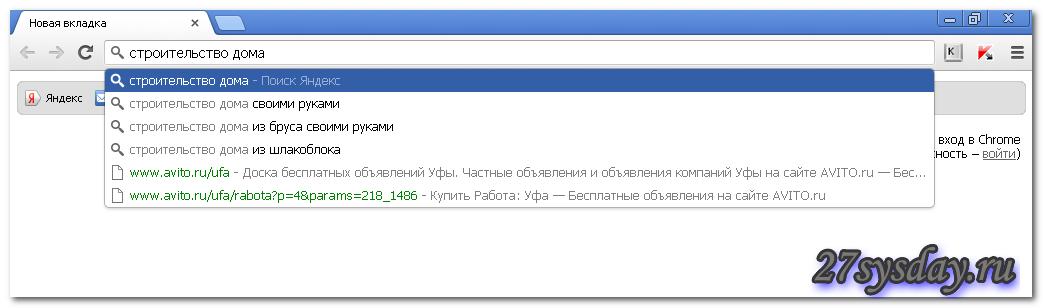 интерфейс гугла хром