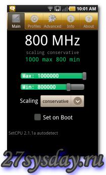 Минимальной частоты для процессора