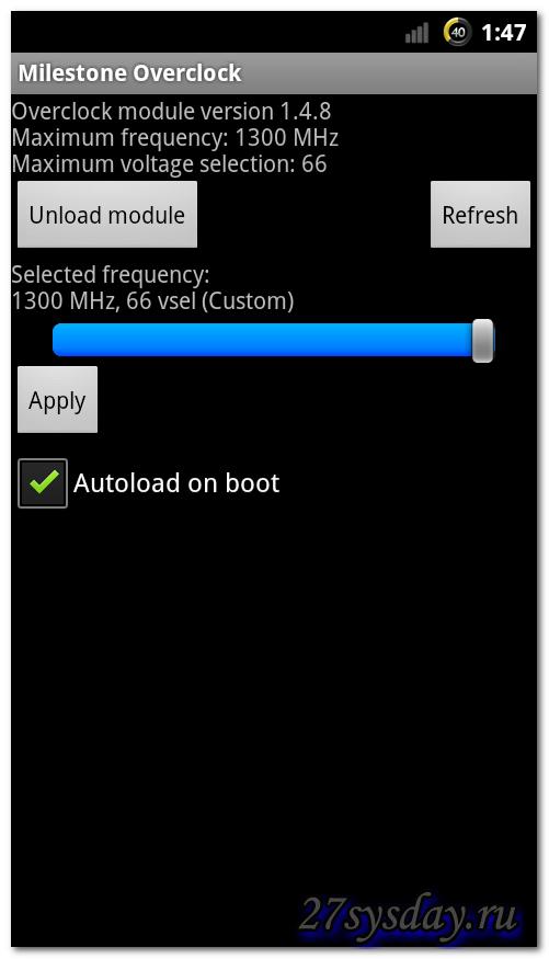 Программу setcpu для android