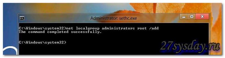 Как сбросить пароль Windows 8 самостоятельно