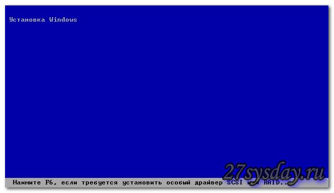 синий экран установщика виндовс