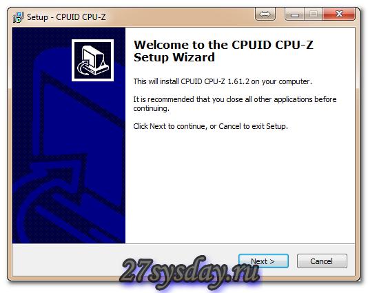 установщик программы CPU-Z