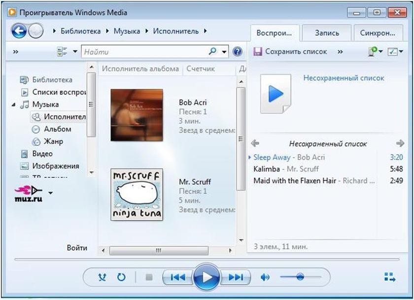Windows media плеер