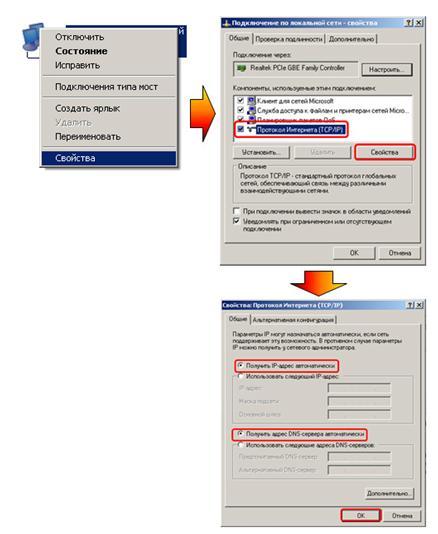 Как узнать адреса ип
