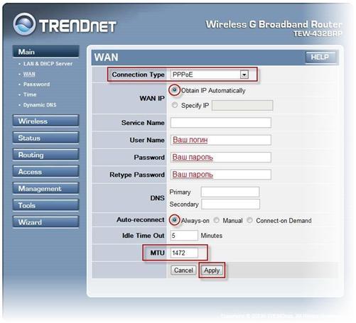 Настройка роутера trendnet tew 432brp