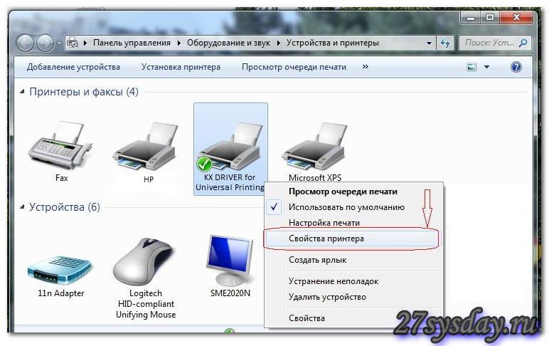 Подключение принтера через роутер