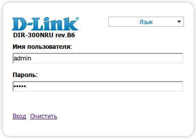 """Настройка роутера для сети """"Ростелеком"""""""