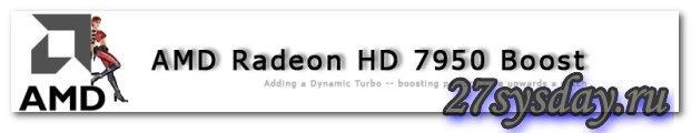 Обзор видеокарт