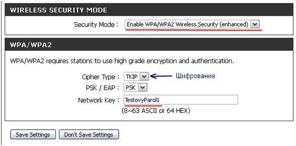 Взлом BeeLine Wi-Fi - Изучение уязвимостей электронных систем.