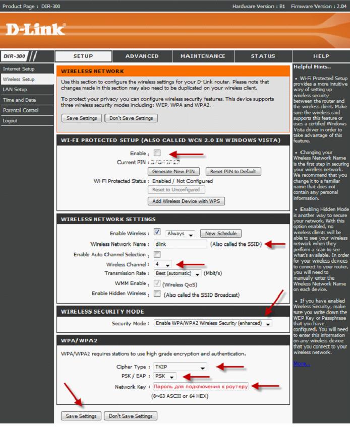 Настройка wi-fi роутера от Netbynet