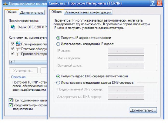 Снова Linksys: настройка «гигабитного» роутера EA2700