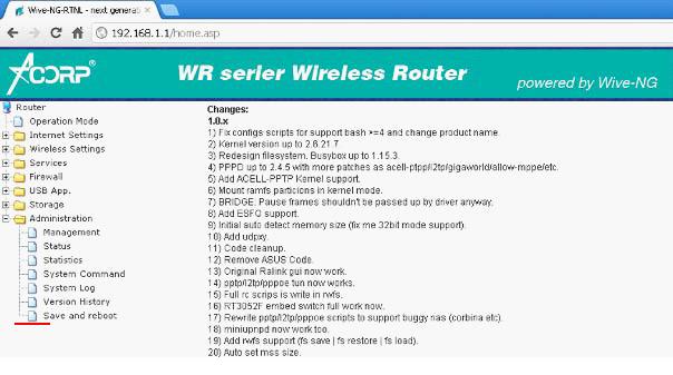 Роутер Acorp WR300N: подключение и настройка