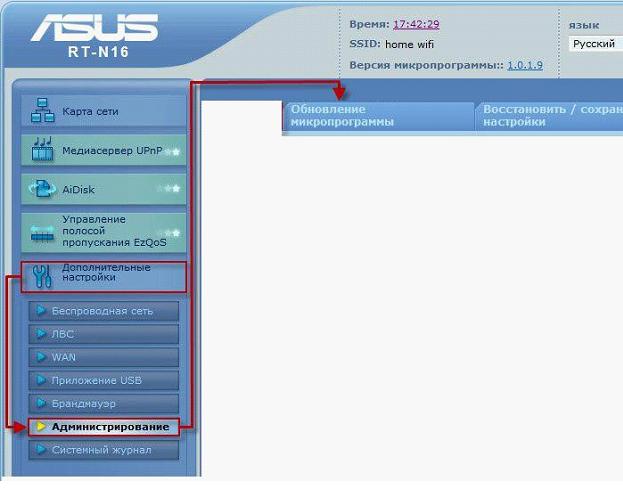Настройка роутера ASUS RT-N16 за 5 минут