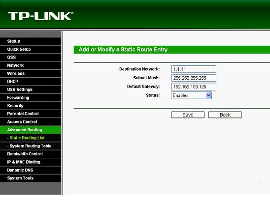 Как прописать статический маршрут на роутере TP-Link?