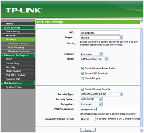 Беспроводной маршрутизатор TP-LINK TL-WR340G