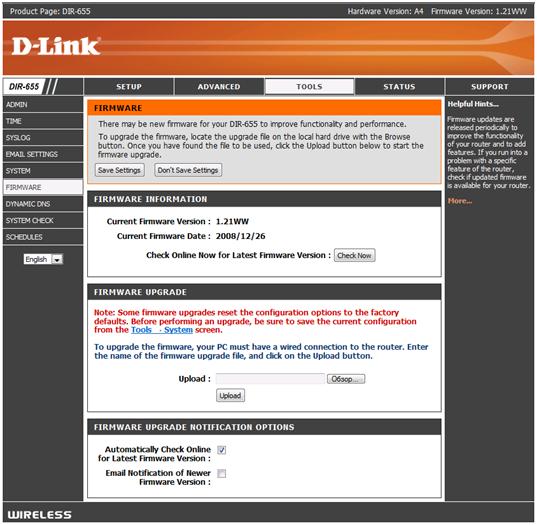 Настраиваем беспроводной роутера D-Link DiR-655 самостоятельно
