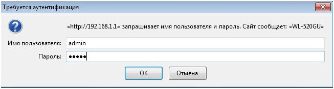 Беспроводные маршрутизаторы ASUS