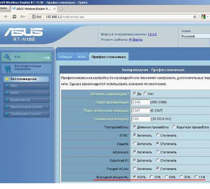 Сравнение трех роутеров ASUS RT-N10 (U, E, C1), и настройка