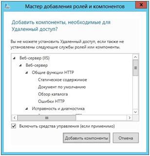 Преобразование сетевых адресов (NAT)