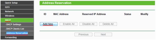 Физический адрес роутера (MAC - адрес)