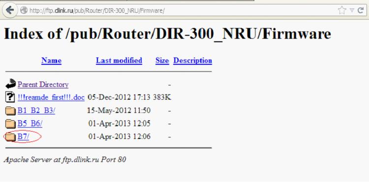 Настройка «классических» 150-мегабитных роутеров D-Link (dir 300, dir 320)