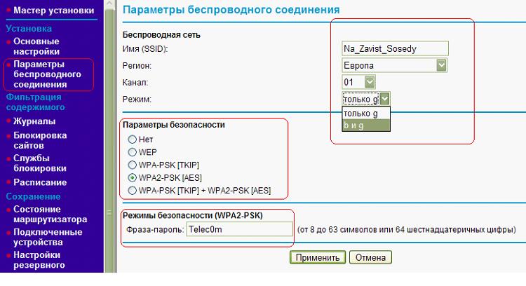 Подключение и настройка роутера wgr-614 от Netgear
