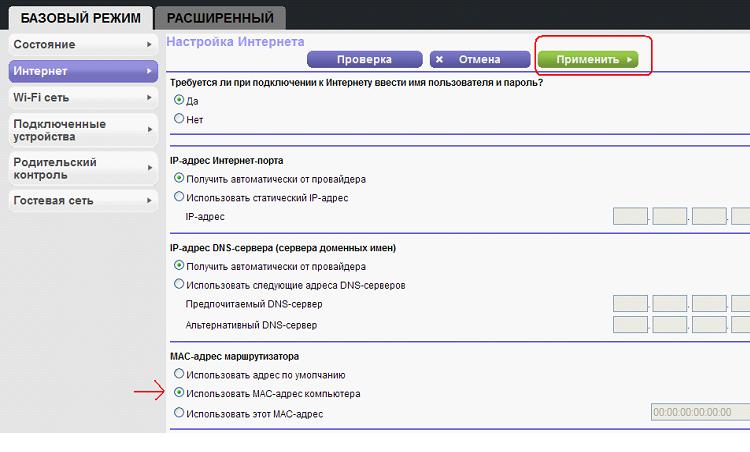 Подробная инструкция по настройке wnr-1000 (v2) – «быстрого» роутера Netgear