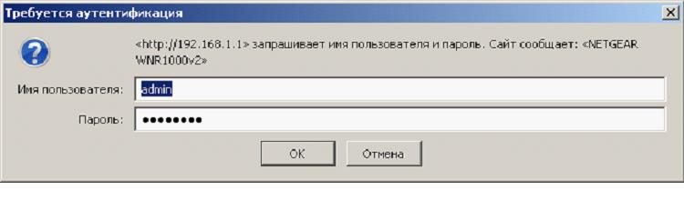 Идентификация пользователя при входе в web-интерфейс