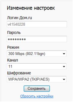 Маршрутизатор NETGEAR от ДОМ.ru